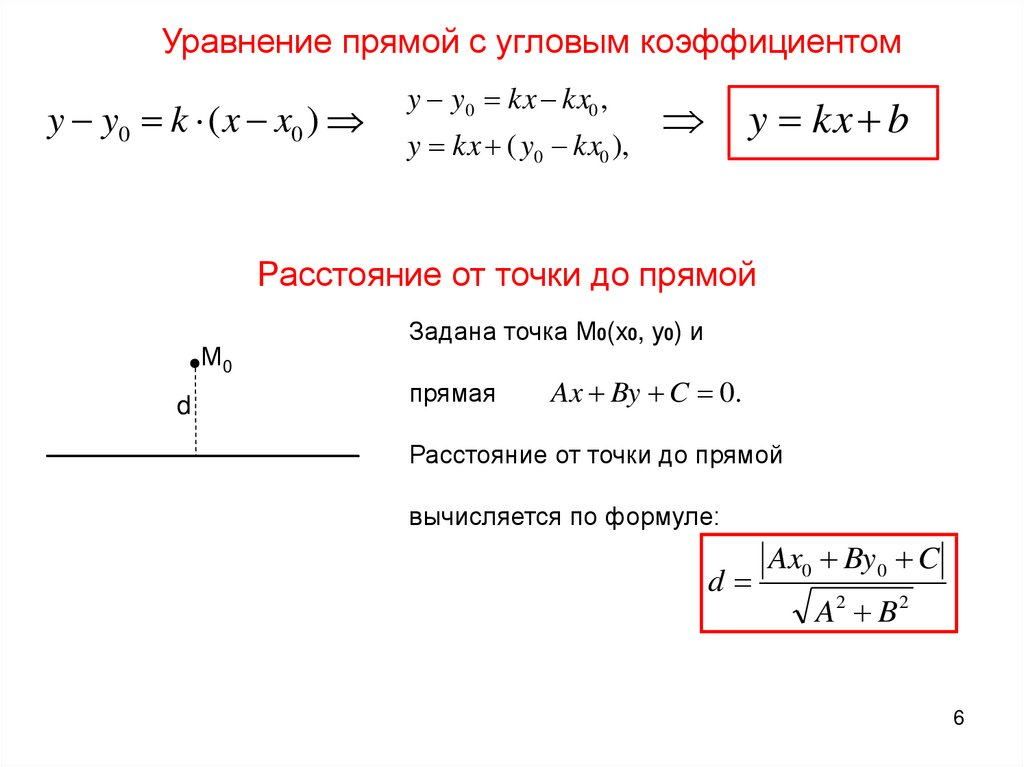 Analiticheskaya Geometriya Prezentaciya Onlajn For an interesting mathematical solution method. analiticheskaya geometriya prezentaciya