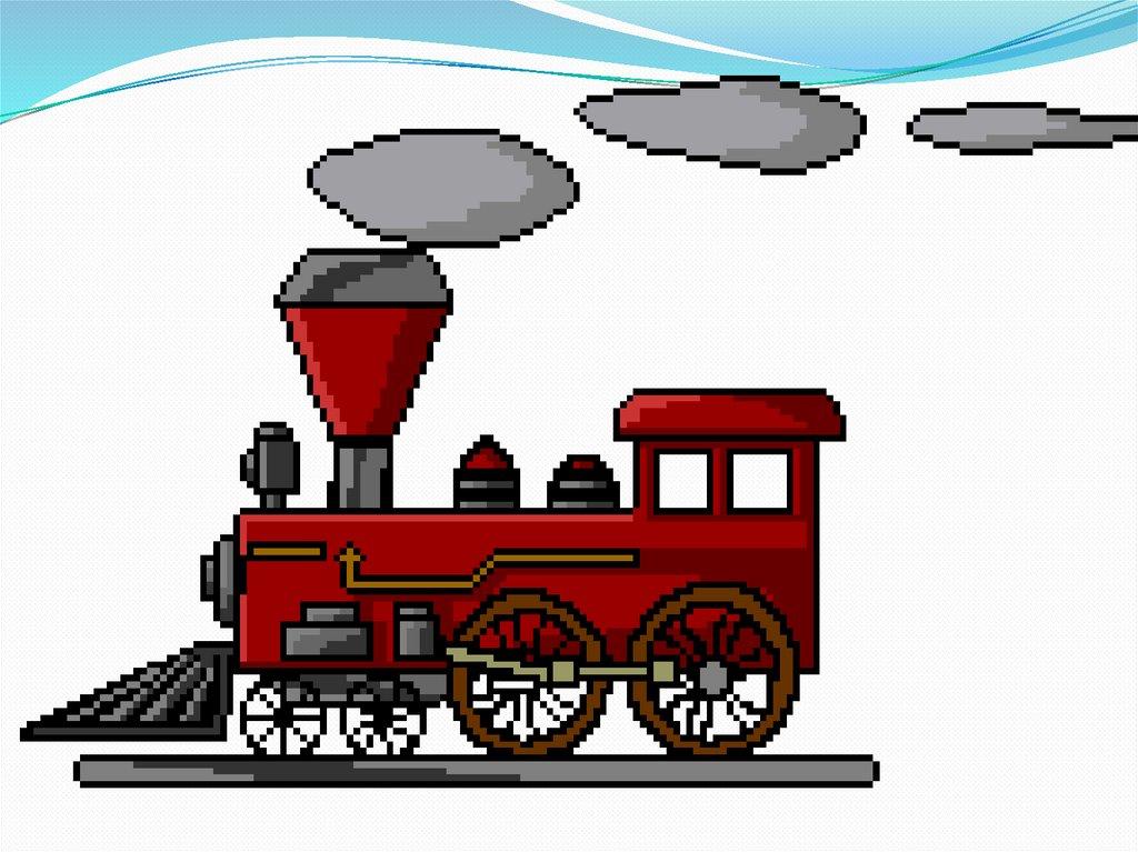платьев движение поезда анимация вот золото