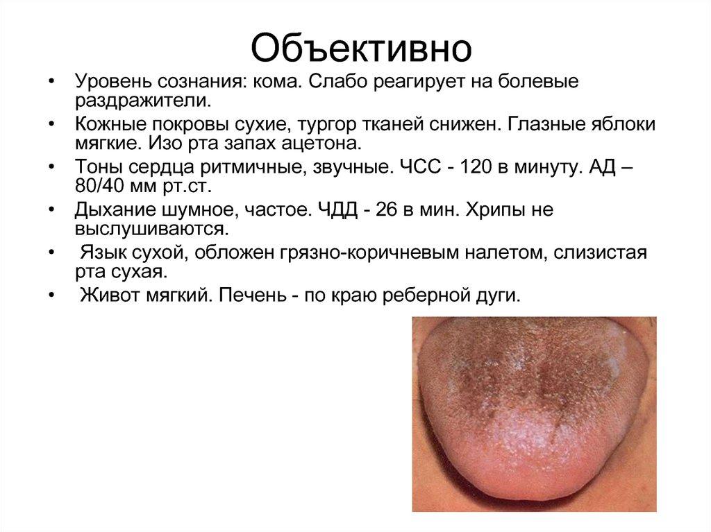 Принципы безопасной терапии гипертонической болезни у ...