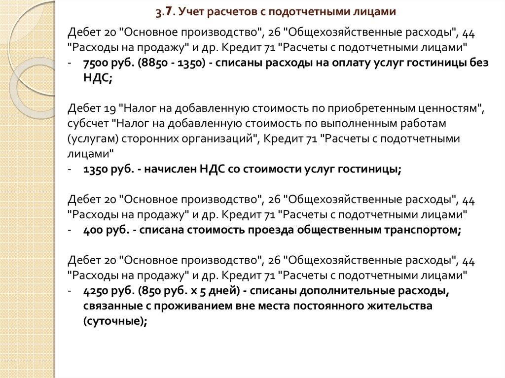 кредит беларусь без справки о доходах