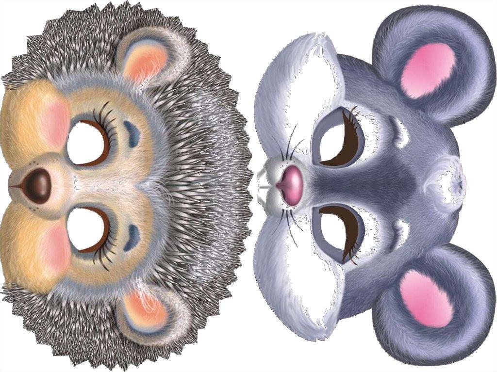 картинки для масок для театра как выглядит ольха