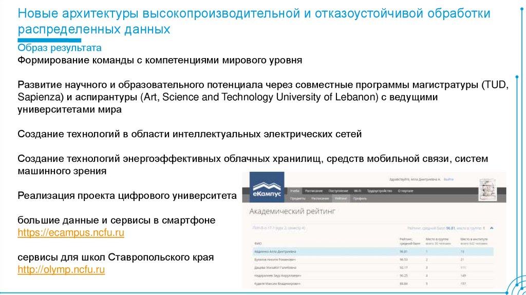 ebook Ecohydrology: Darwinian Expression of