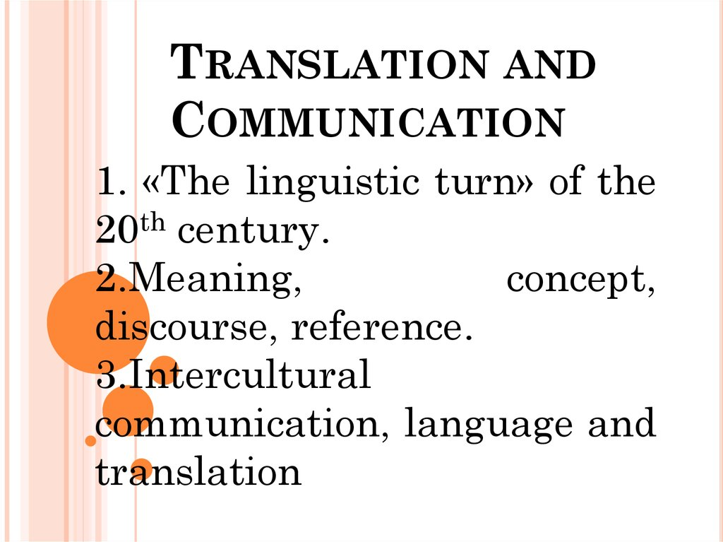 Translation and Communication