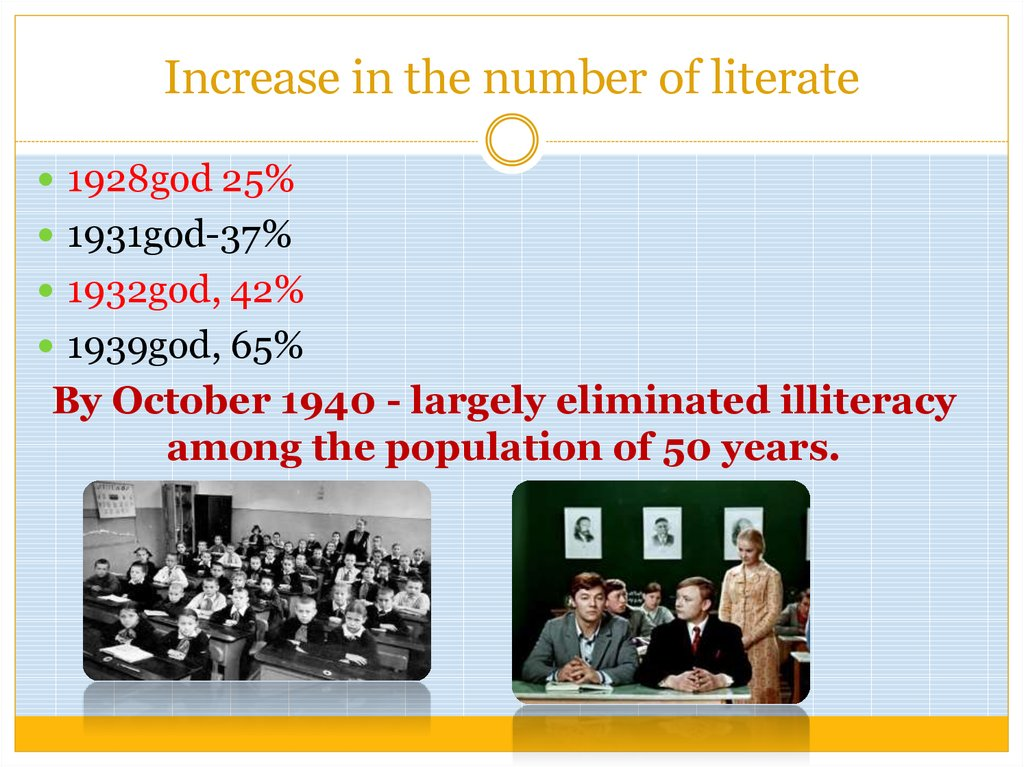 Increase in the number of literate
