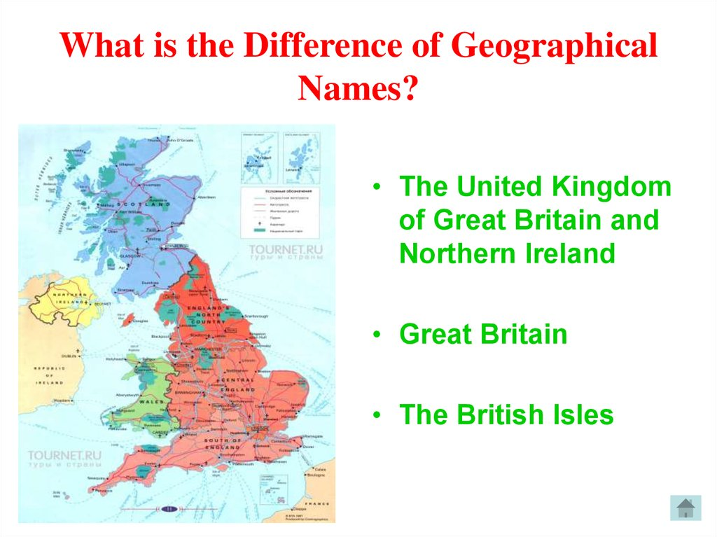 What is the Difference of Geographical Names?