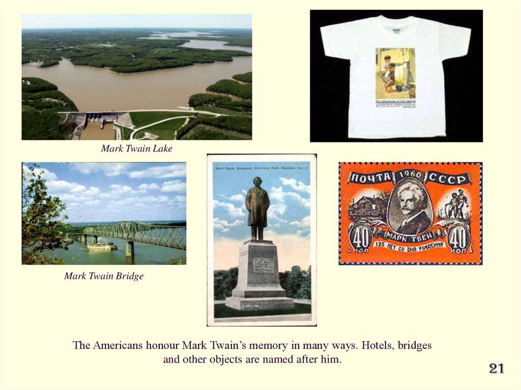 The Americans honour Mark Twain's memory in many ways. Hotels, bridges and other objects are named after him.