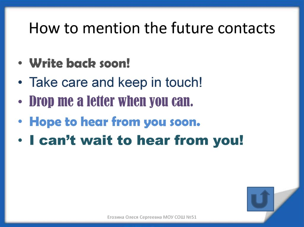 How to mention the future contacts