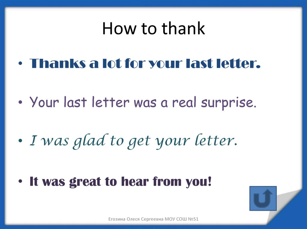 How to thank