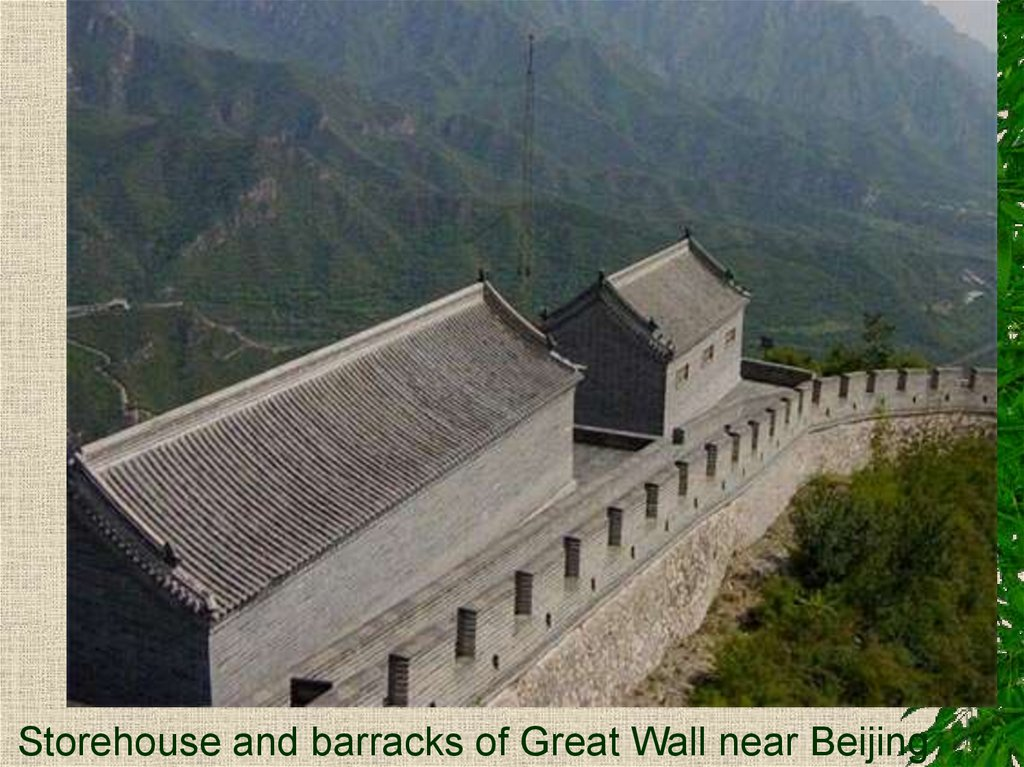 Storehouse and barracks of Great Wall near Beijing