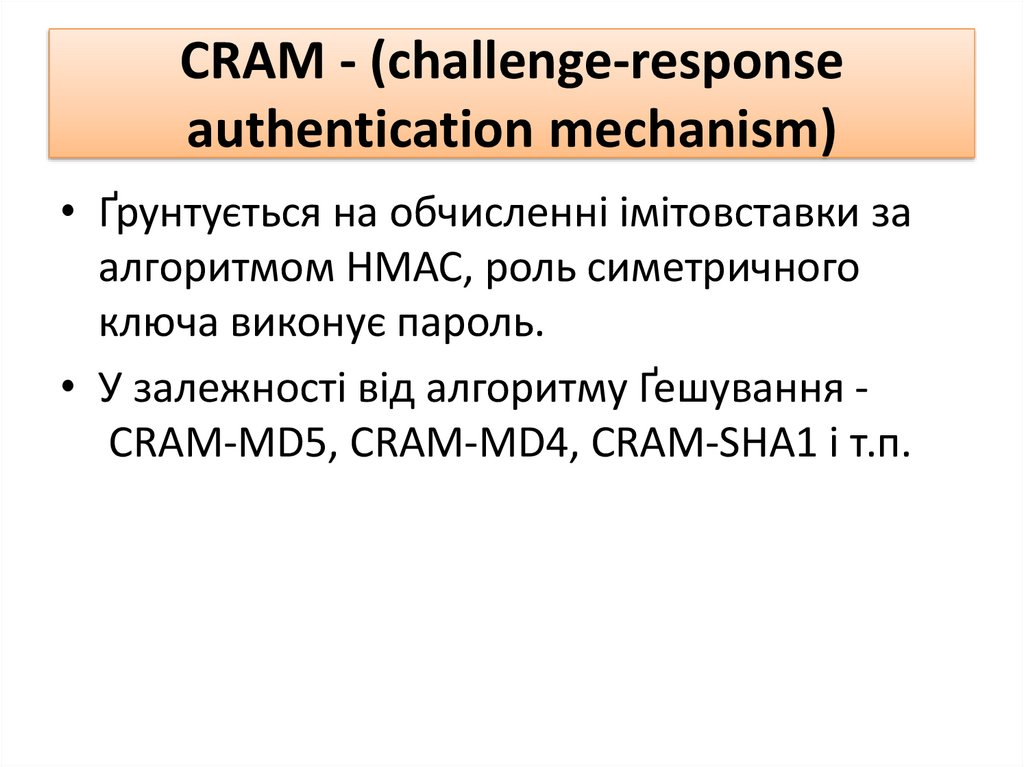 CRAM - (challenge-response authentication mechanism)