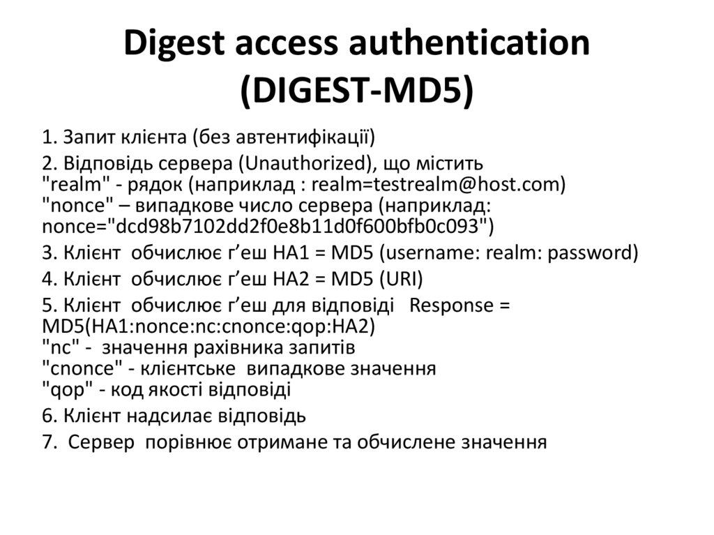 Digest access authentication (DIGEST-MD5)