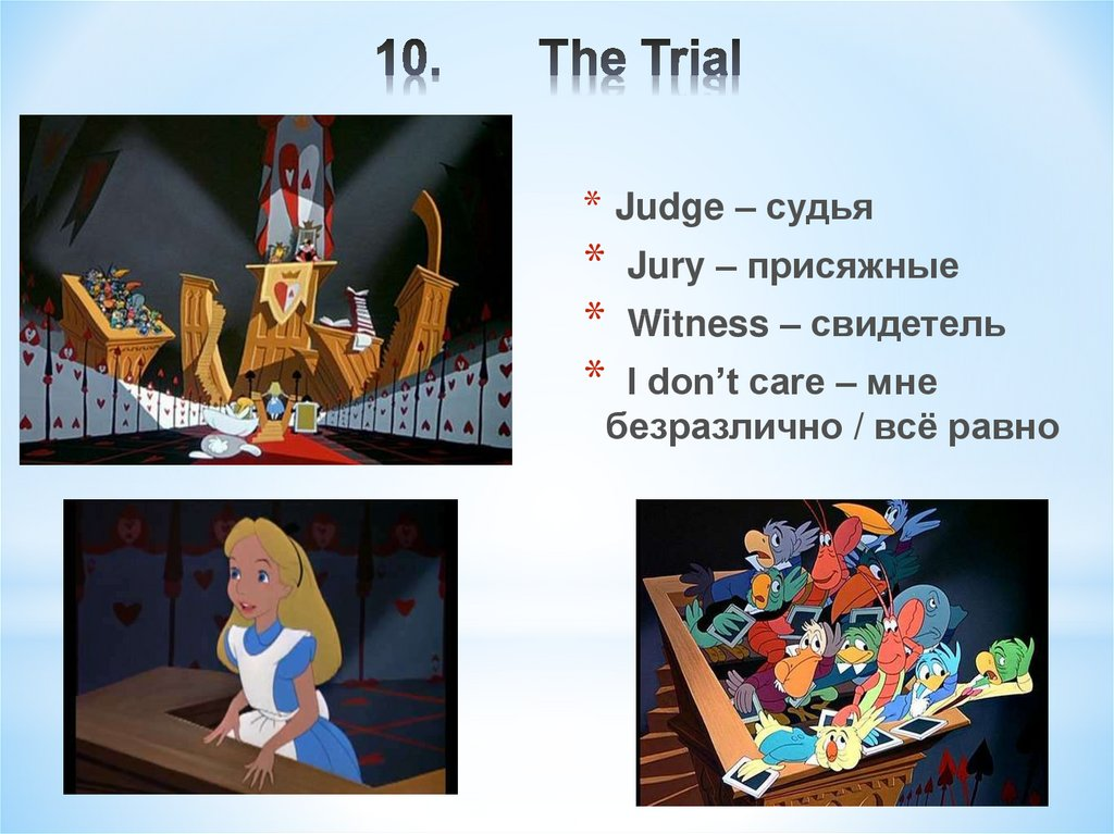 10. The Trial