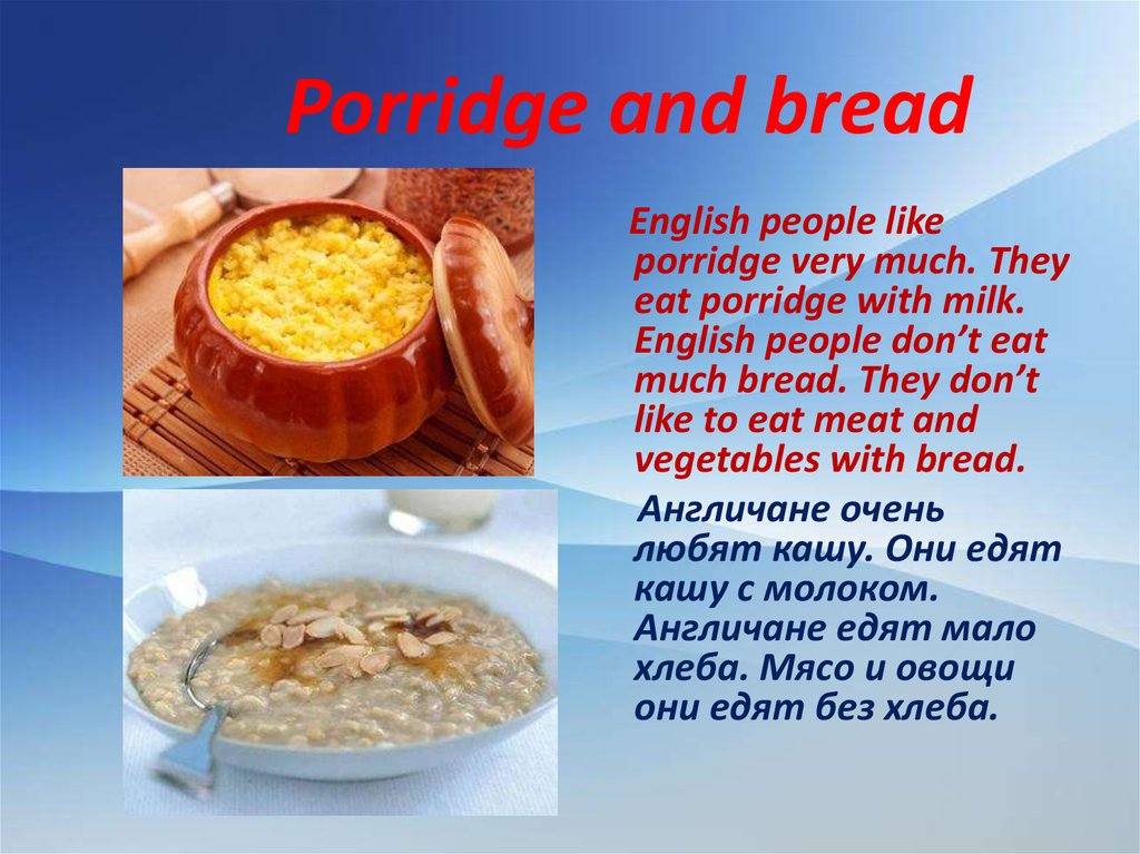 Porridge and bread