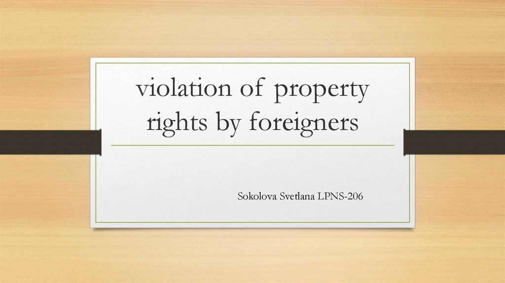 violation of property rights by foreigners