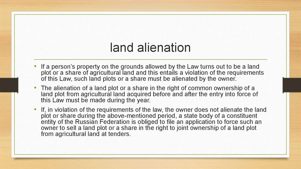 land alienation