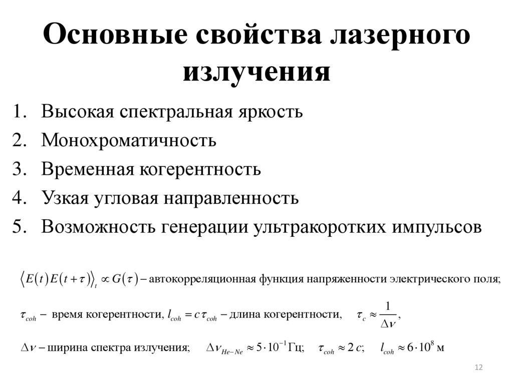 download basic algebra: