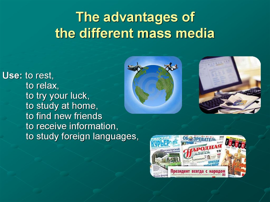 The advantages of the different mass media