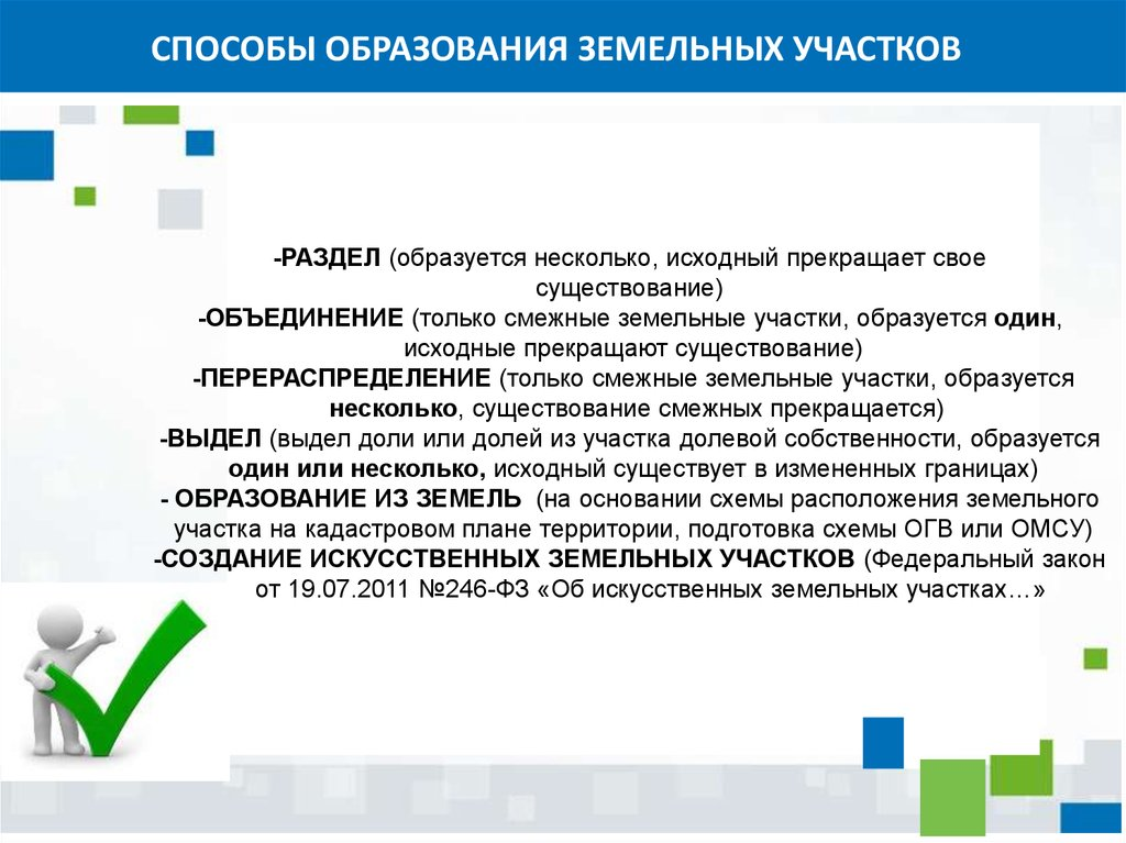 Банк восточный отзыв лицензий
