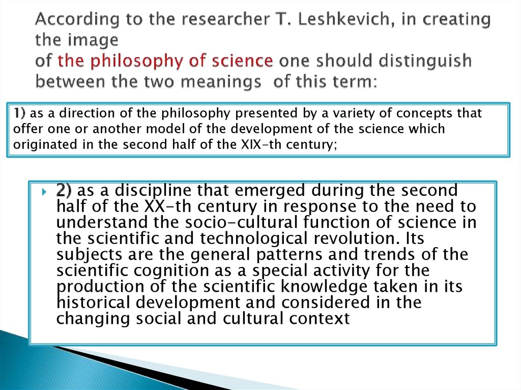 According to the researcher T. Leshkevich, in creating the image of the philosophy of science one should distinguish between