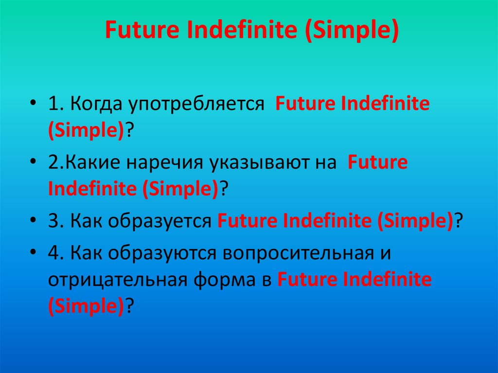 Future Indefinite (Simple)