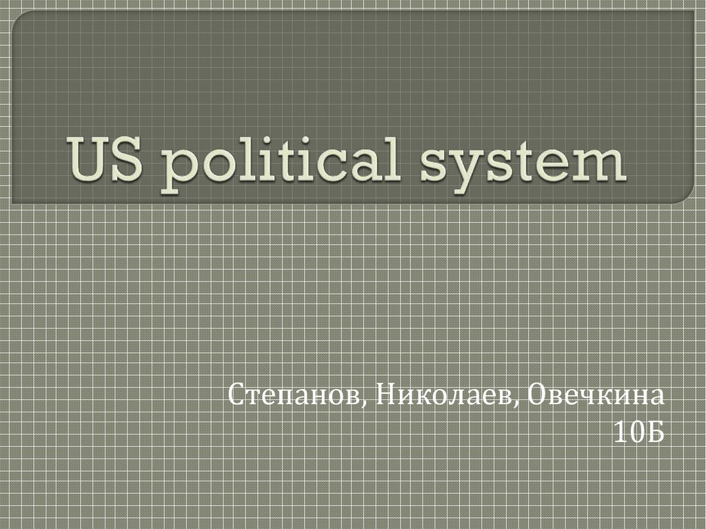 US political system