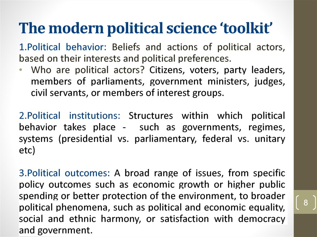 The modern political science 'toolkit'