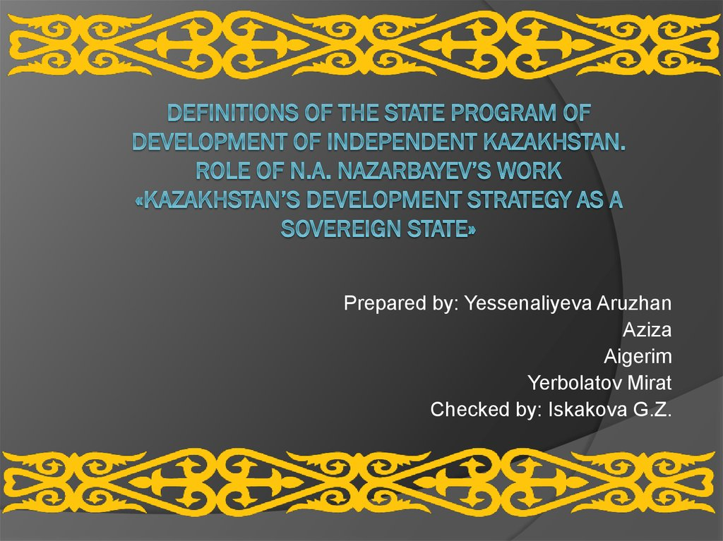 Definitions of the state program of development of independent kazakhstan. Role of N.A. Nazarbayev's work «Kazakhstan's