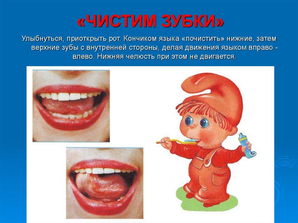 Чистим зубки с музыкой? Случайно обнаружила в интернет магазинах ... | 767x1024