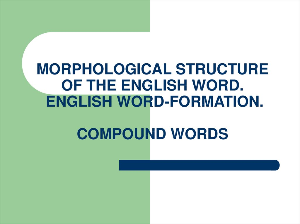 MORPHOLOGICAL STRUCTURE OF THE ENGLISH WORD. ENGLISH WORD-FORMATION. COMPOUND WORDS