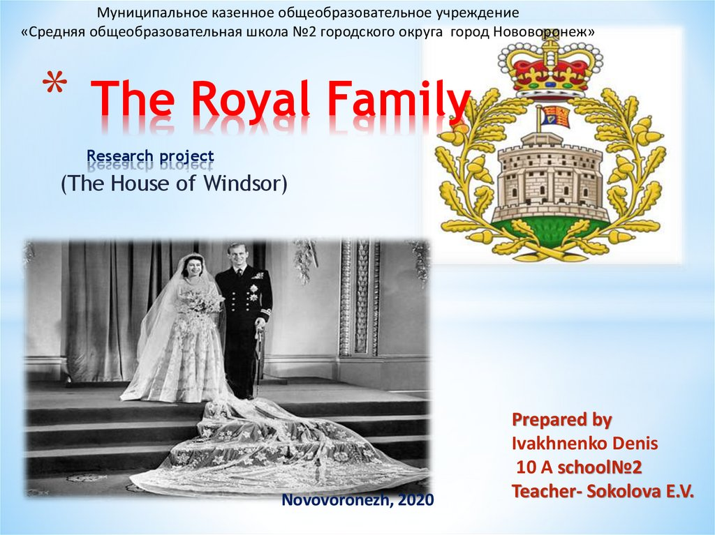 The Royal Family Research project