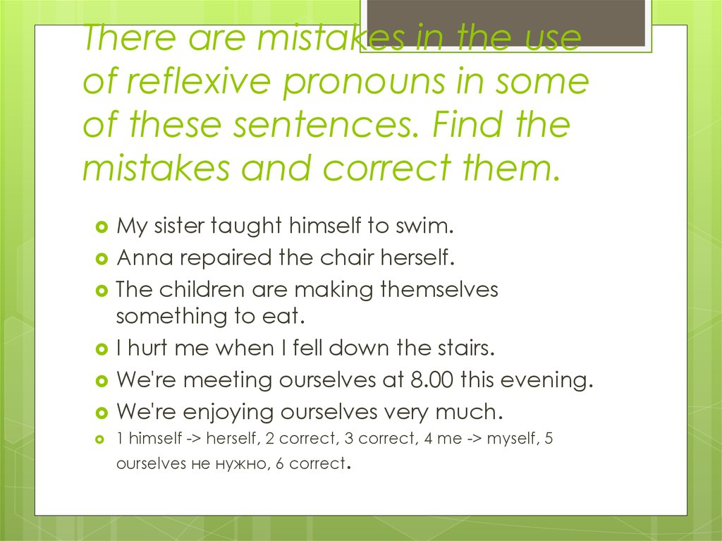 There are mistakes in the use of reflexive pronouns in some of these sentences. Find the mistakes and correct them.