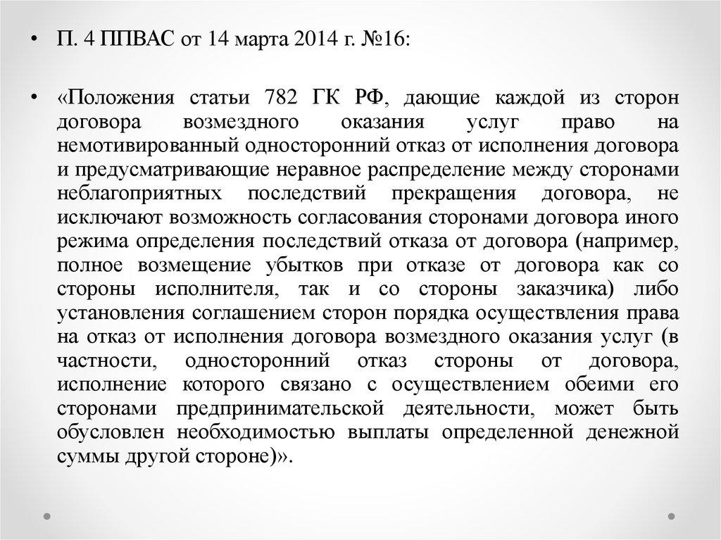 кредит европа банк банкоматы пермь