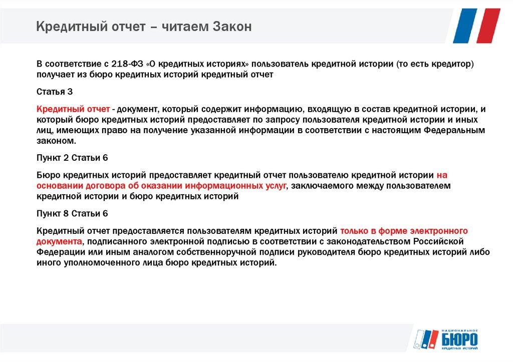 где получить 100000 рублей кредит
