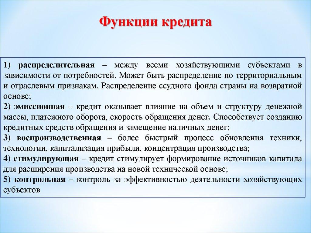 отзывы о кредите в банке открытие под 9.9