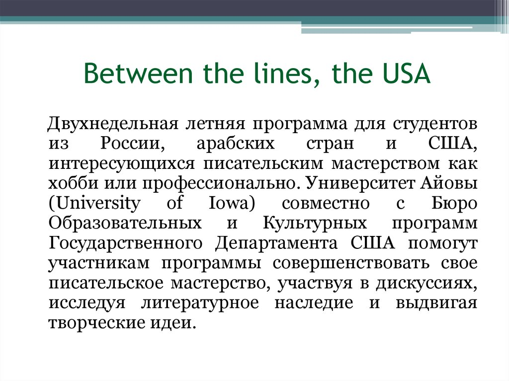 Between the lines, the USA