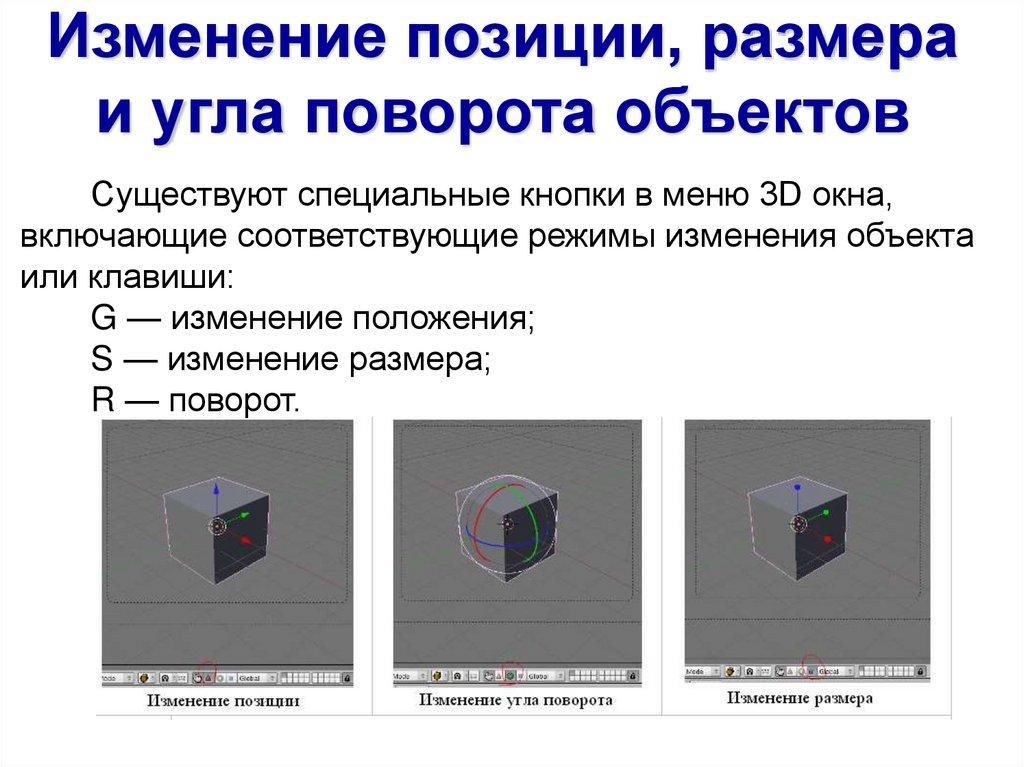 Создание словесных моделей практическая работа фотограф широков
