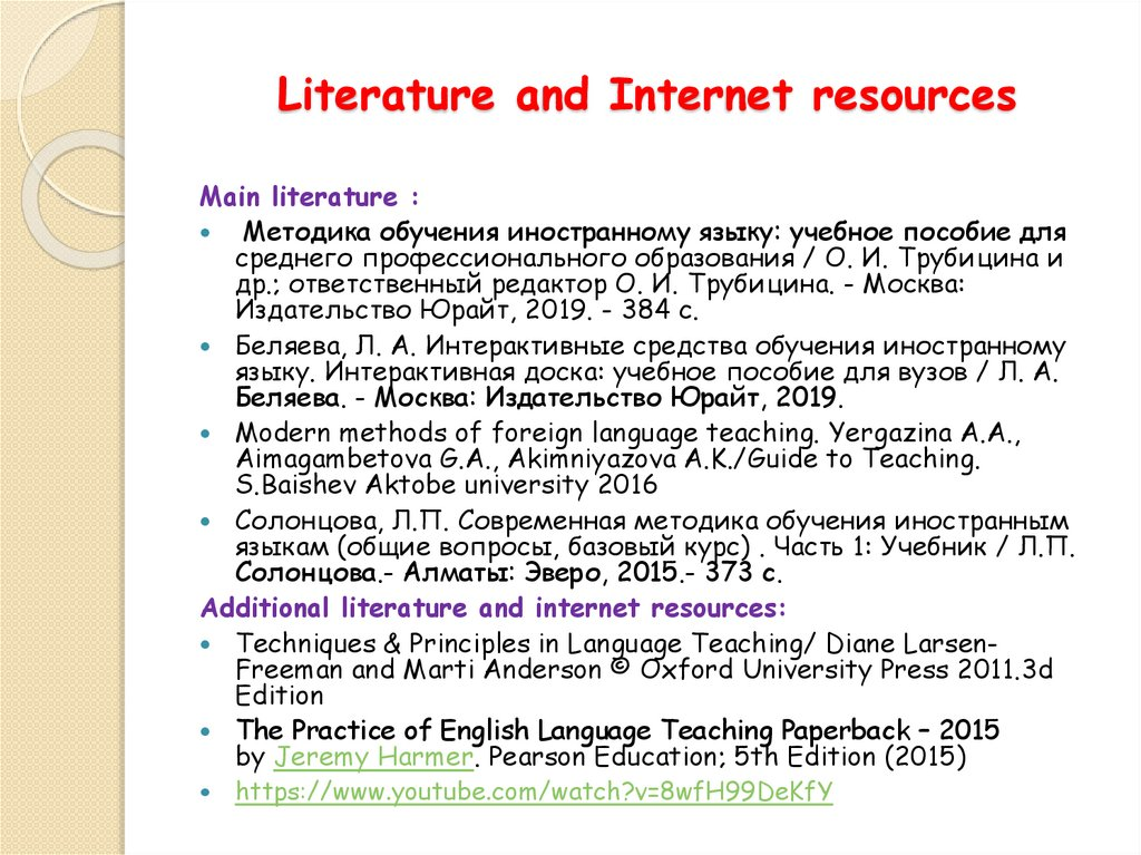 Literature and Internet resources