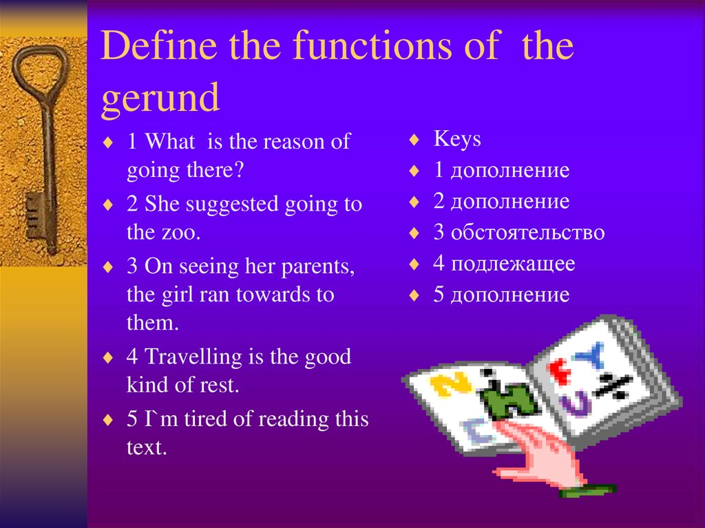 Define the functions of the gerund