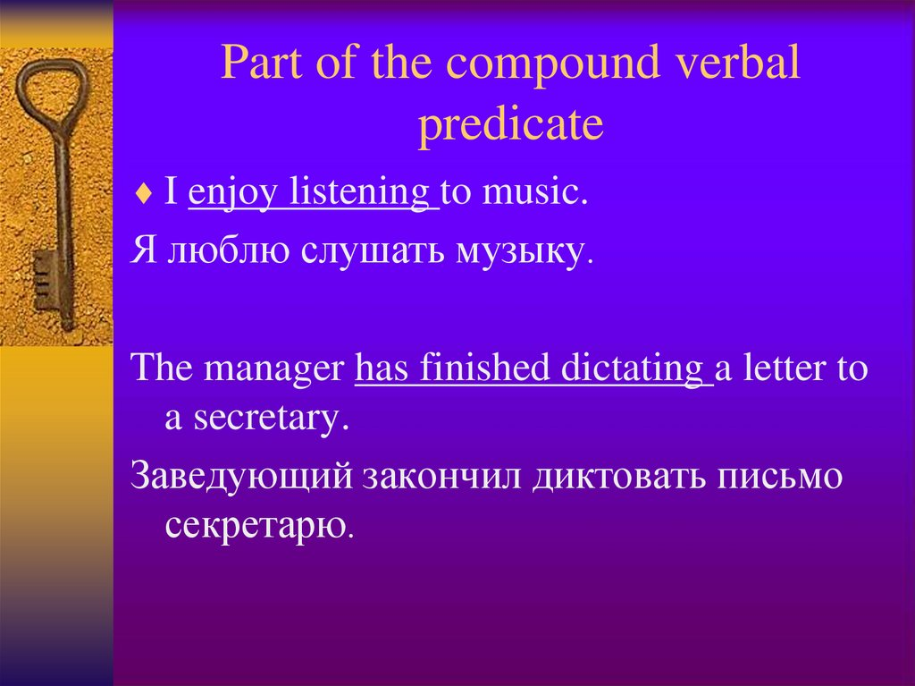Part of the compound verbal predicate