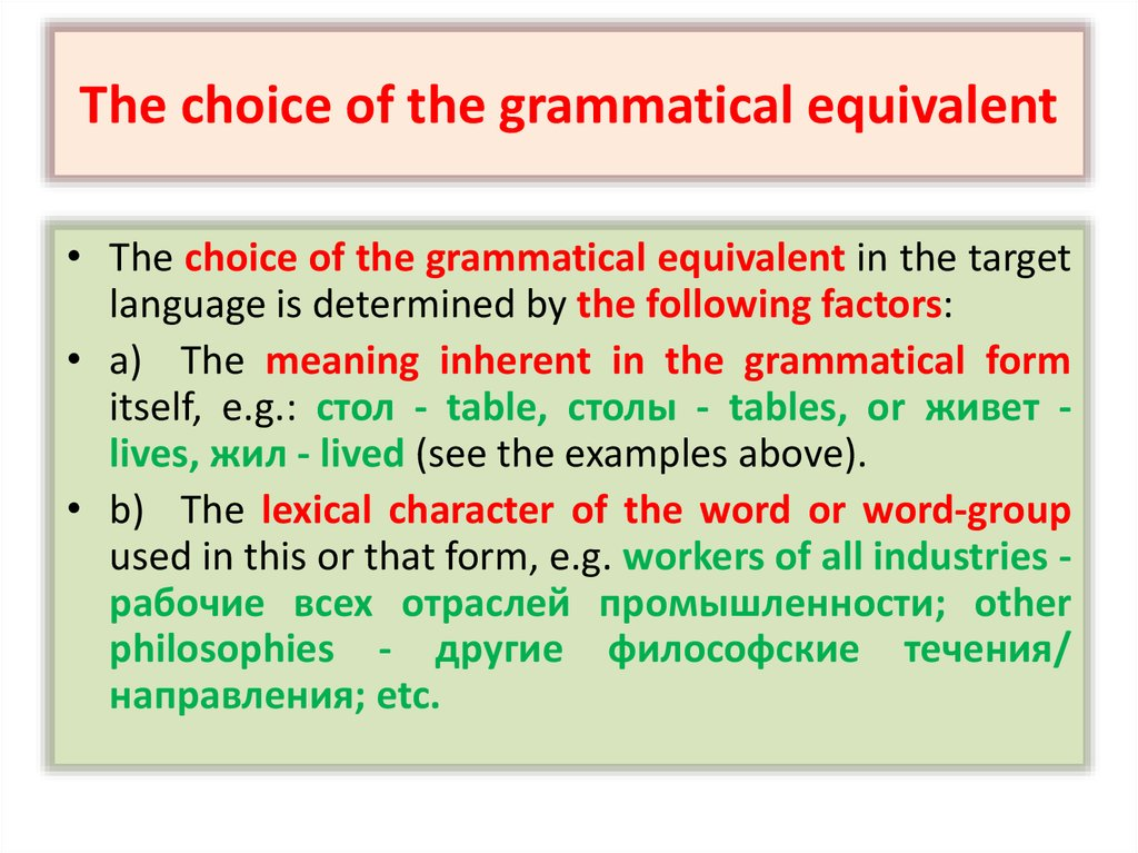 The choice of the grammatical equivalent