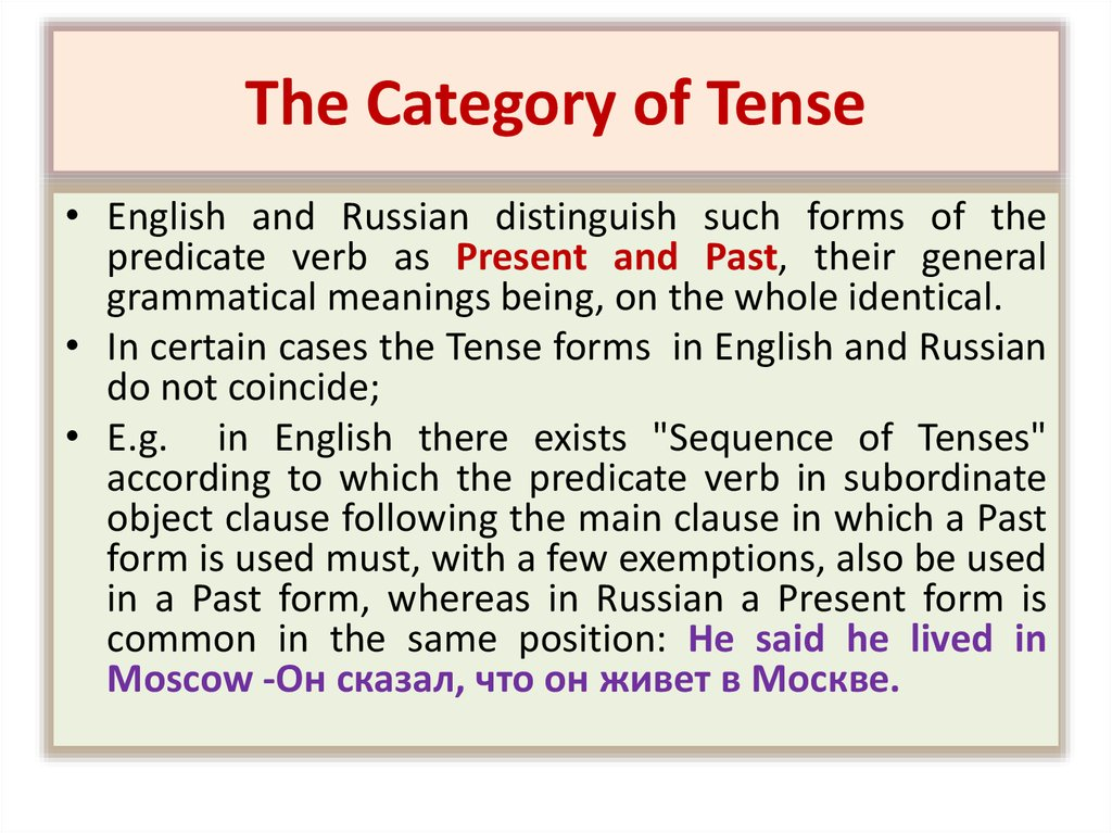 The Category of Tense