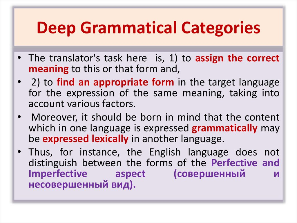 Deep Grammatical Categories
