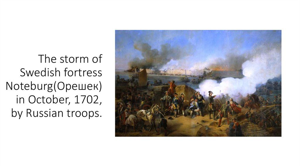 The storm of Swedish fortress Noteburg(Орешек) in October, 1702, by Russian troops.