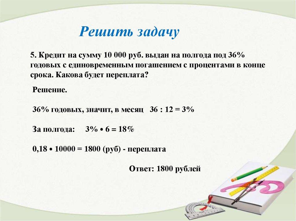 кредит от 3 10 годовых сделать онлайн заявку на кредит в совкомбанк онлайн заявка