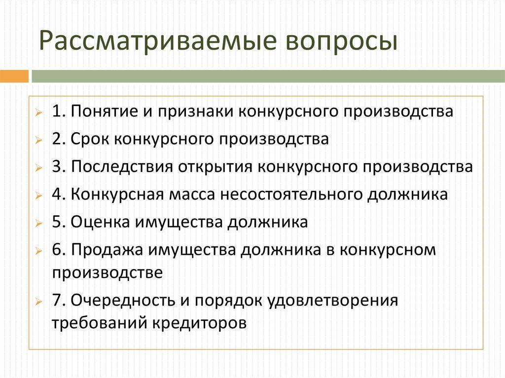 Как ездить на авто с казахстанским учетом