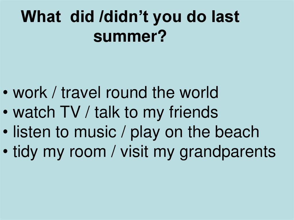 What did /didn't you do last summer?