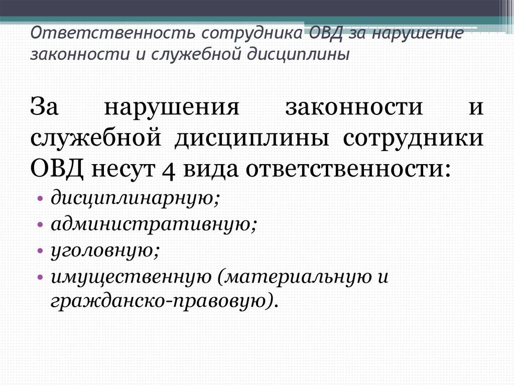 Срочно получить новый загранпаспорт в москве