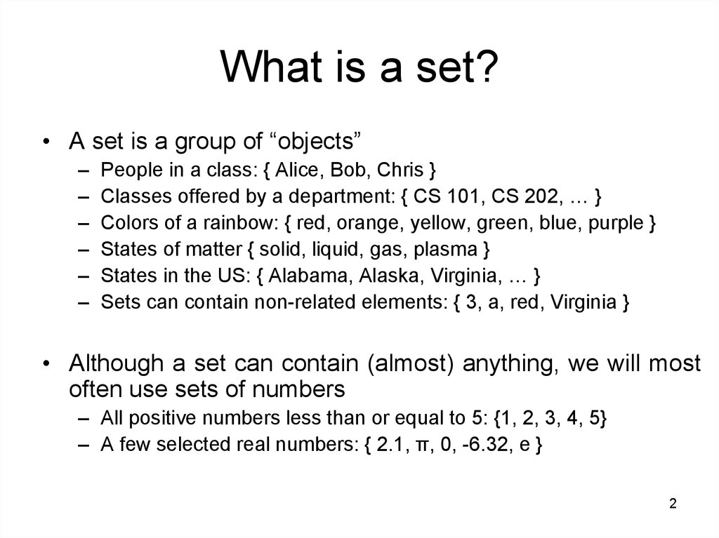 What is a set?