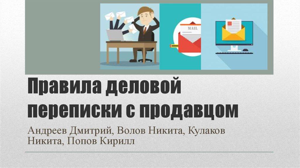 4. Валюта (предмет исполнения денежного обязательства