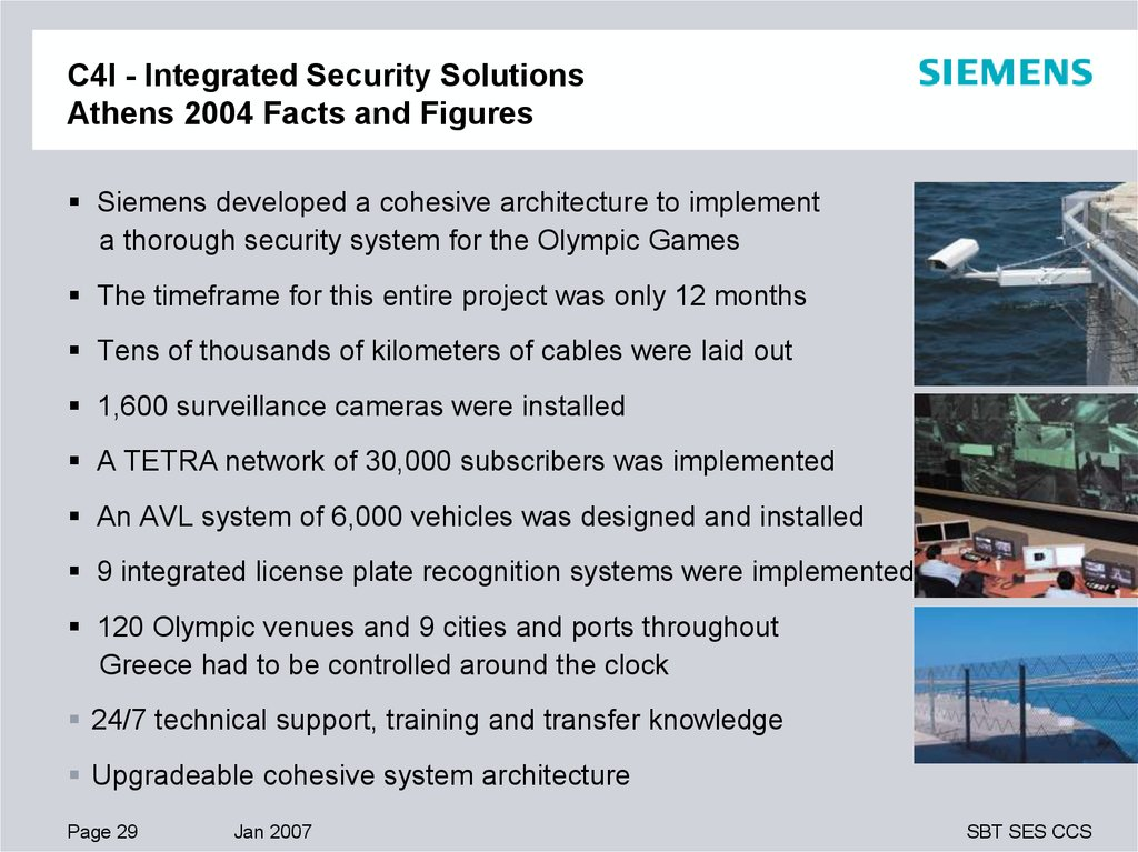 C4I - Integrated Security Solutions Customer Reference
